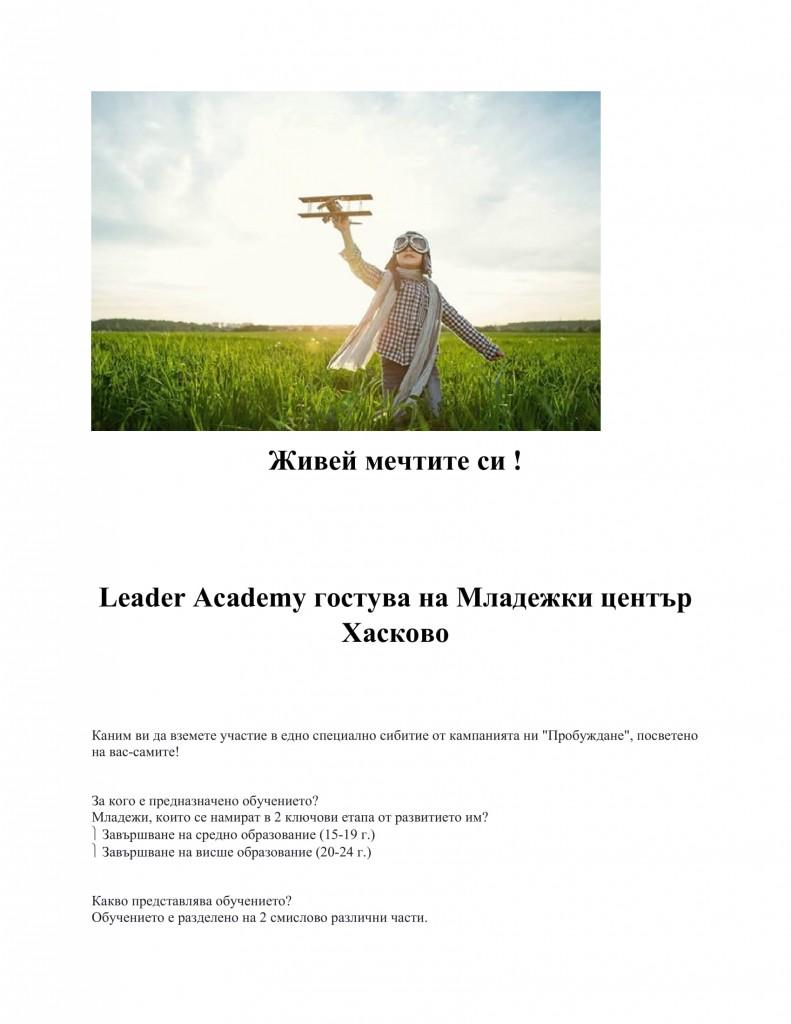 lider academy-1