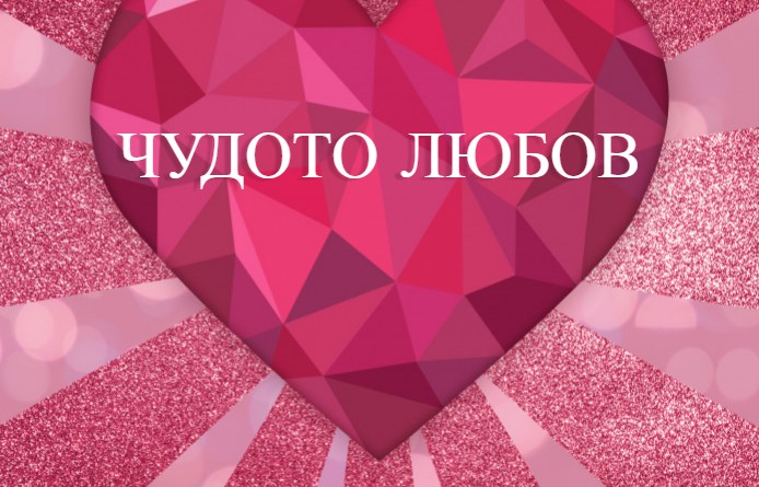 Copy of Copy of Valentines Day Party Poster - Made with PosterMyWall