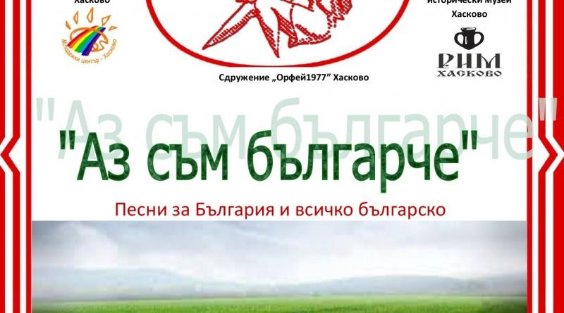 афиш032019-001