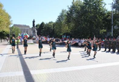 135 години от Съединението на България