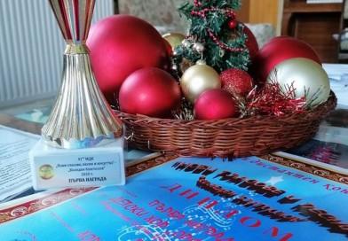 """Наградата от конкурса """"Коледен благослов"""" вече е при нас!Честито, малки таланти!"""